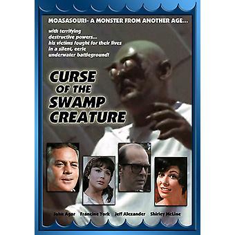 Vloek van de Swamp schepsel [DVD] USA import