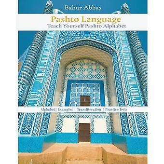 Lingua pashto: insegnati l'alfabeto pashto