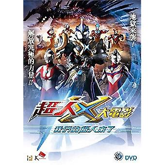 Ultraman X the Movie: Here Comes Our Ultraman (2016) [Blu-ray] USA import