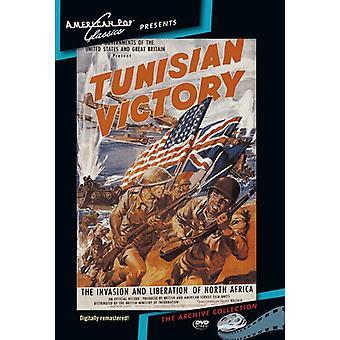 Tunisian Victory [DVD] USA import