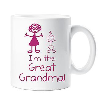 وأنا المغفل الجدة كبيرة