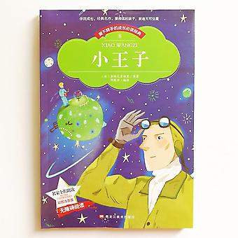 The Little Prince With Pinyin Reading Book