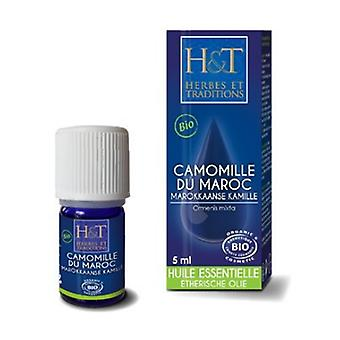 Organic Chamomile Essential Oil (Ormenix mixta) Organic 5 ml of essential oil