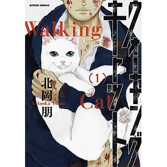 The Walking Cat A CatsEye View of the Zombie Apocalypse Omnibus Vol. 13 by Tomo Kitaoka
