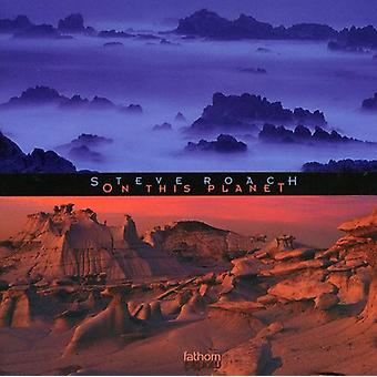 Steve Roach - On This Planet [CD] USA import