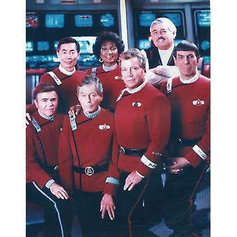 Star Trek Cast Photo - Aboard the Enterprise (8 x 10)