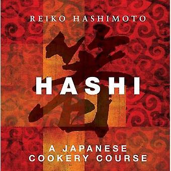 هاشي ريكو هاشيموتو-كتاب 9781906650575