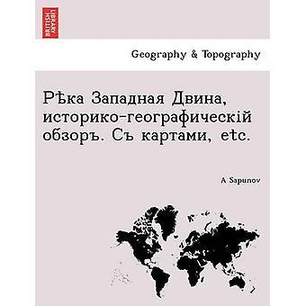 .   etc. by Sapunov & A