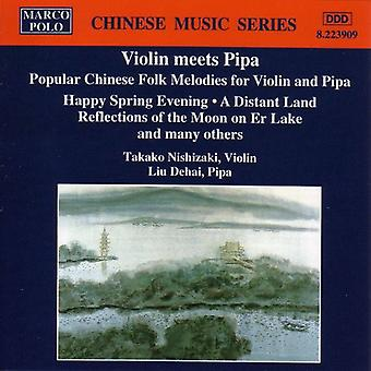 Violin Meet Pipa - Violin Meet Pipa [CD] USA import