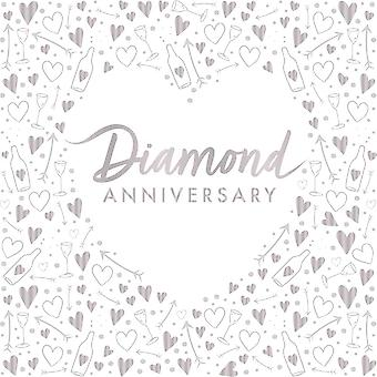 Diamond Anniversary Foiled Paper Party Napkins 3 ply x 16