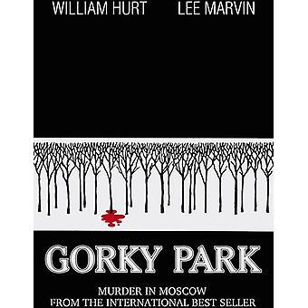 ゴーリキー公園 【 DVD 】 USA 輸入