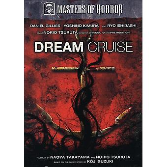 Masters of Horror-Dream Cruise [DVD] USA import