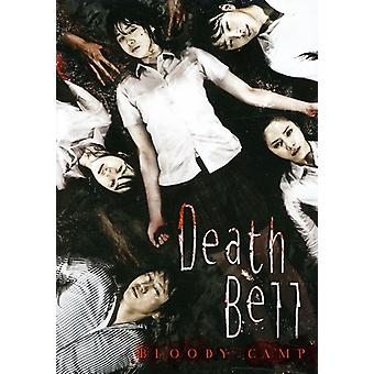 Death Bell: Bloody Camp [DVD] USA import