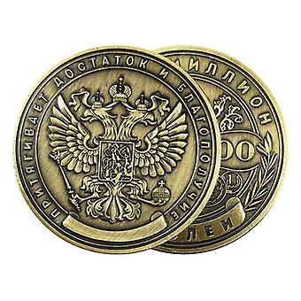 Russian Million Ruble Commemorative Double-sided Embossed Coin Badge