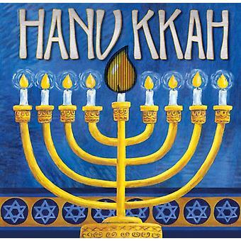 Hanukkah En Mini AniMotion Bok av Accord Publishing & Kate Ohrt
