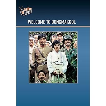 Welcome to Dongmakgol [DVD] USA import