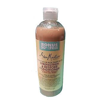 L'huile de ricin noir de l'humidité du karise renforce et restaure 577ml