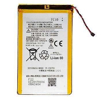 2315mAh Li-Polymer Battery FC40 voor Motorola Moto G 3e / G3 / XT1540 / XT1541 / XT1543 / XT1548