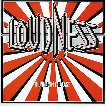 Loudness - Thunder in the East [CD] USA import