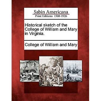 Historisk skiss av högskola av William och Mary i Virginia. av högskola av William och Mary