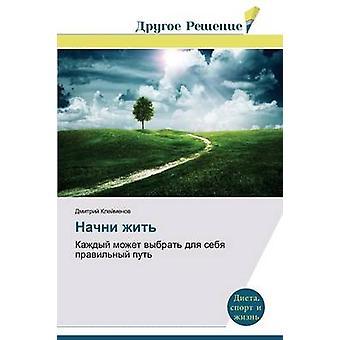 Nachni zhit by Kleymenov Dmitriy
