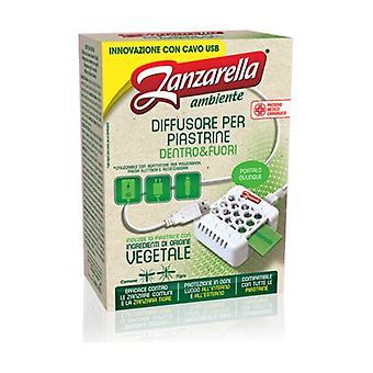 Vegetable Platelets Diffuser 1 unit