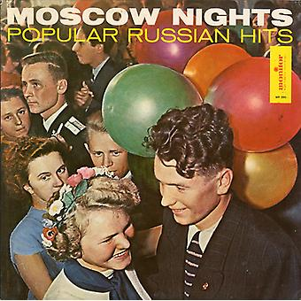 Moscow Nights: Popular Russian Hits (LP Edition) - Moscow Nights: Popular Russian Hits (LP Edition) [CD] USA import