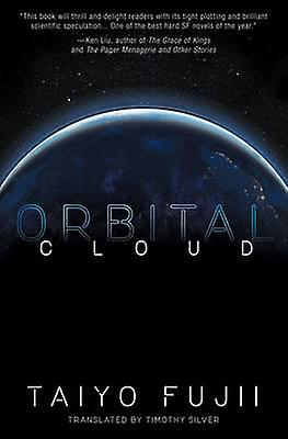 Orbital Cloud by Taiyo Fujii - 9781421592138 Book