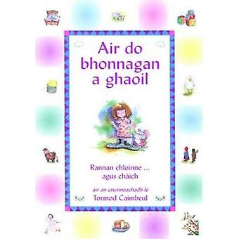 Powietrza czy Bhonnagan Ghaoil