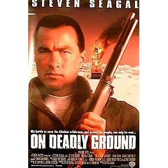 Poster del cinema originale su terreno letale (doppio lato)