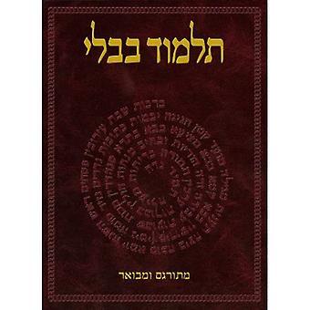 Talmud Bavli: Tractate Nidda (hebreiska Edition) Vol. 38