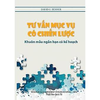 T Vn Mc V C Chin Lc by Benner & David G.