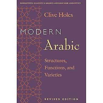 Árabe moderno: Estructuras funciones y variedades (clásicos de Georgetown en idiomas y lingüística árabe)