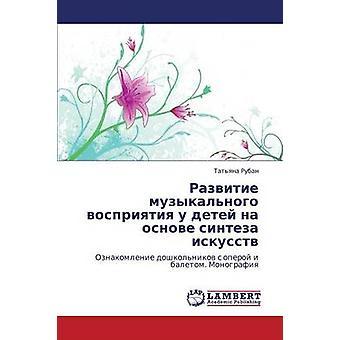 Razvitie Muzykalnogo Vospriyatiya U Detey Na Osnove Sinteza Iskusstv by Ruban Tatyana