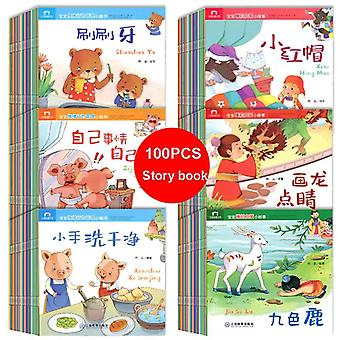 100 Classic Chinese Bedtime Stories Picture Books