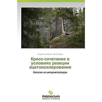 KrossSochetanie V Usloviyakh Reaktsii Atsetoksilirovaniya av De Vekki Andrey