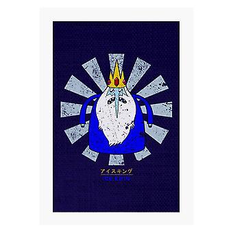 Ice King Retro Japanilainen Seikkailu Aika A4 Tulosta