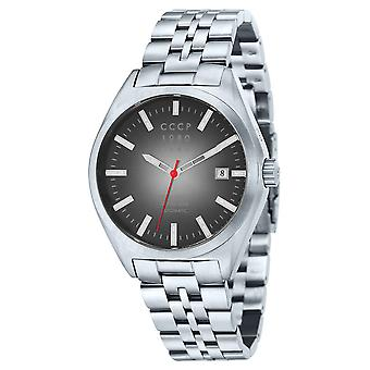 Shchuka s cp-7012-11 Watch for Analog Quartz Men with Stainless Steel Bracelet CP-7012-11