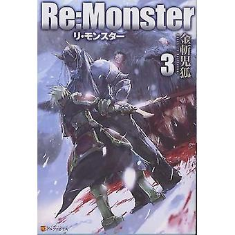 Re: Monster: Vol. 3