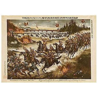 Vintage War Propaganda Plakat Sibirisk Krig - Lærred Print, Wall Art Decor