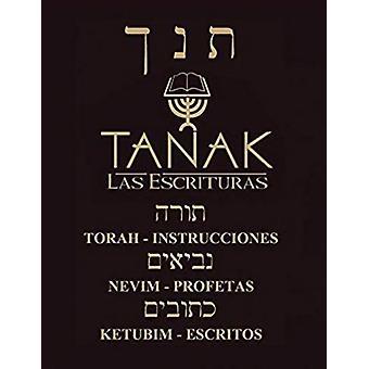 Tanak Biblia spansk hebraisk av Alberto Cevallos