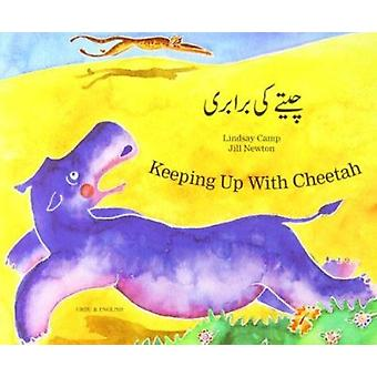 Keeping Up with Cheetah in Urdu and English by Lindsay Camp - Jill Ne
