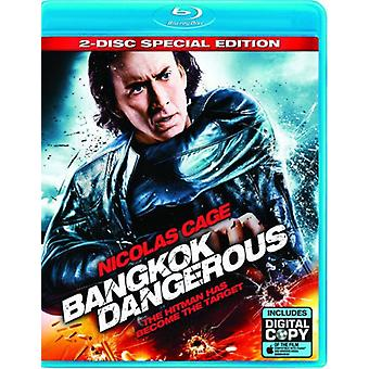 Bangkok Dangerous (2008) [BLU-RAY] USA import