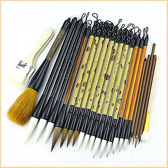 Luxury High Quality Calligraphy Brush Pen Set, Chinese Landscape Painting