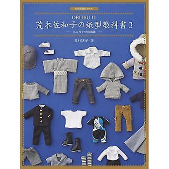 Diy Making Male Doll Costume Patterns Book