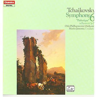 P.I. Tchaikovsky - Tchaikovsky: Symphony 6 Path Tique in B Minor Op. 74 [CD] USA import