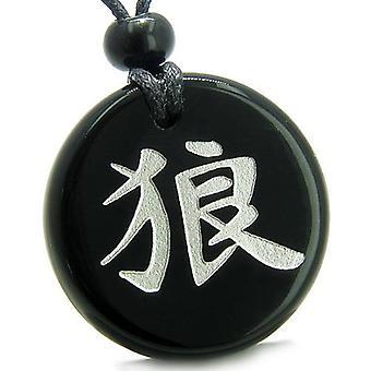 Amulett magische Kanji Wolf Mut Schutz macht echten schwarzen Onyx Medaillon Halskette