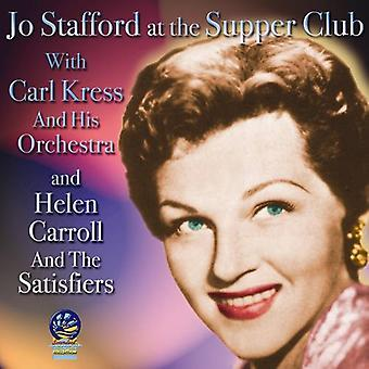 Jo Stafford - At the Supper Club [CD] USA import