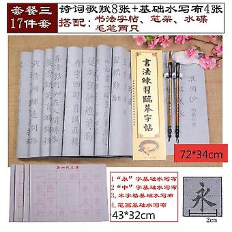 Magic Reusable Water Writing Cloth Calligraphy Brush Set For Beginner