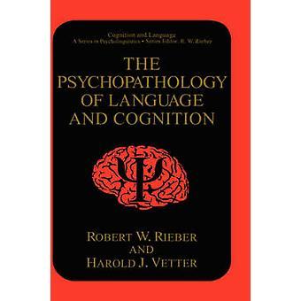 علم اللغة والإدراك بوكر ريبار روبرت آند